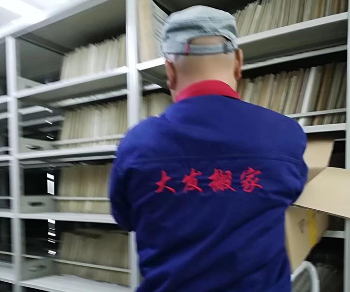 咸安区档案局