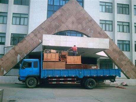 货运配送运输