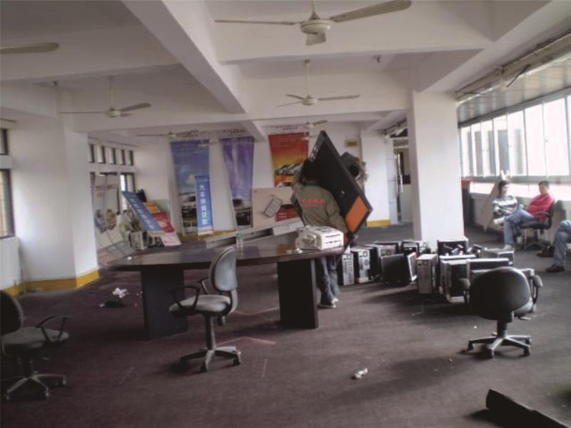 办公室迁移